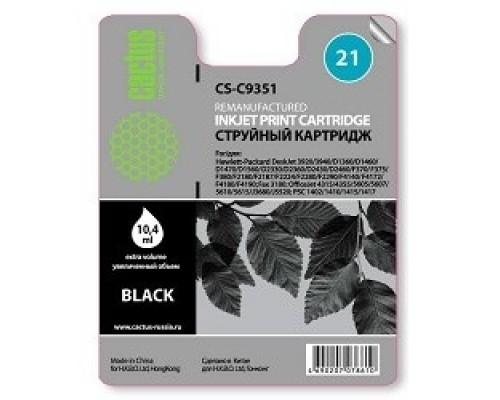 Cactus C9351 Картридж струйный CS-C9351 черный для №21 HP DeskJet 3920/3940/D1360/D1460/D1470 (17ml)