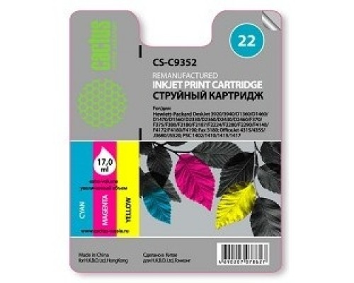 Cactus C9352AE Картридж №22 (CS-C9352) (трехцветный) для DeskJet 3920/3940/D1360/D1460/D1470/D1560