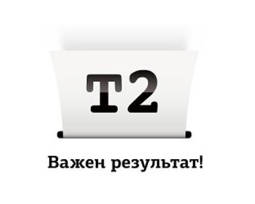 T2 CB318HE/№178 Картридж (IC-H318) №178 для HP Deskjet 3070A/Photosmart 5510/6510/7510/B110/C8583, голубой, С ЧИПОМ, 250 стр.