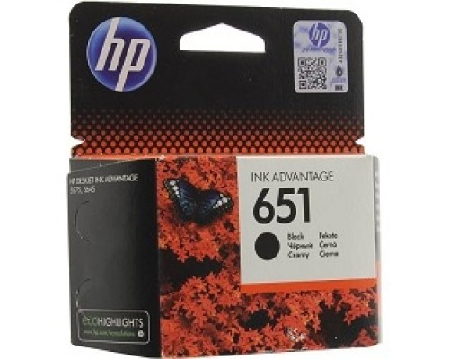 HP C2P10AE Картридж №651, Black Deskjet Ink Advantage 5645, 5575