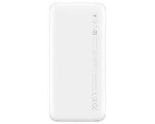 Xiaomi Redmi Power Bank 20000mAh White PB200LZM VXN4285GL